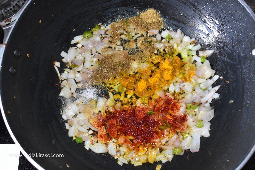 Then add half teaspoon turmeric powder, one teaspoon coriander powder, half teaspoon red chilli powder and salt as per taste.