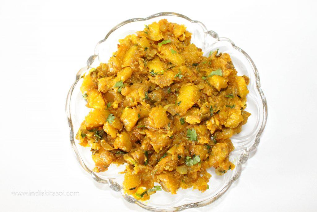 Pumpkin Dry Vegetable/ Kaddu Ki Sookhi Sabji