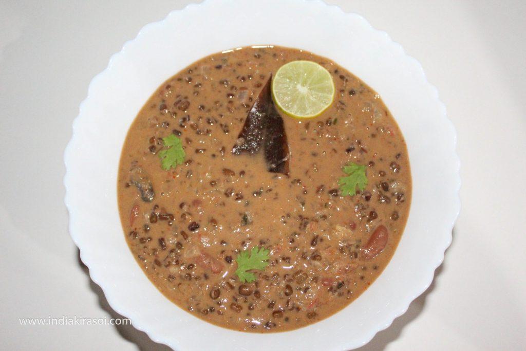 Dal Makhani / दाल मखनी