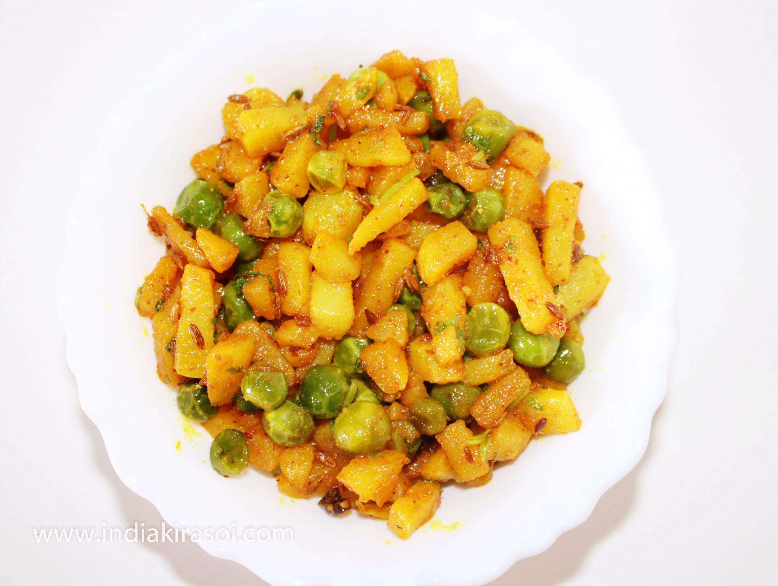 Aloo Matar Sukhi Sabji/ Inastant Potato Peas Curry